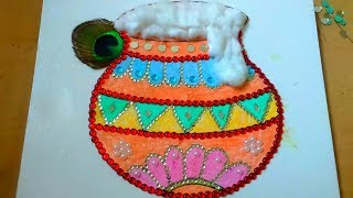 How to make janmashtami card||Easy card making||Janmashtami handi decoration||Craft idea
