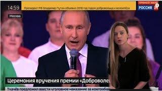 Путин идет в президенты / Что вы чувствуете по этому поводу?