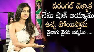 Actress Nabha Natesh About Warangal Dialogue | Ismart Shankar | Nabha Natesh Interview | i5 Network