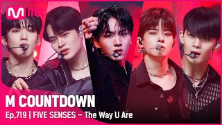 'STORAGE M' 'FIVE SENSES'의 'The Way U Are(원곡 - 동방신기)' 무대 #엠카…