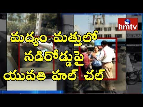 Drunken Women Hulchul In Begumpet | Hyderabad | hmtv