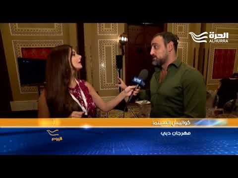 مهرجان دبي السينمائي خلف الكواليس  - 22:21-2017 / 12 / 10