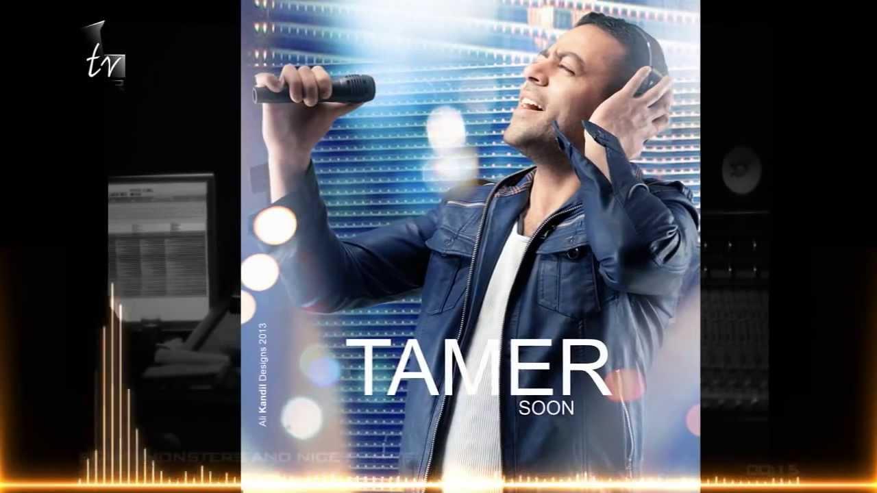Tamer Ashour - Nafsy A2olak | 2014 | تامر عاشور - نفسي اقولك