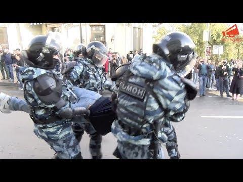 Массовые задержания на акции 10 августа в Москве