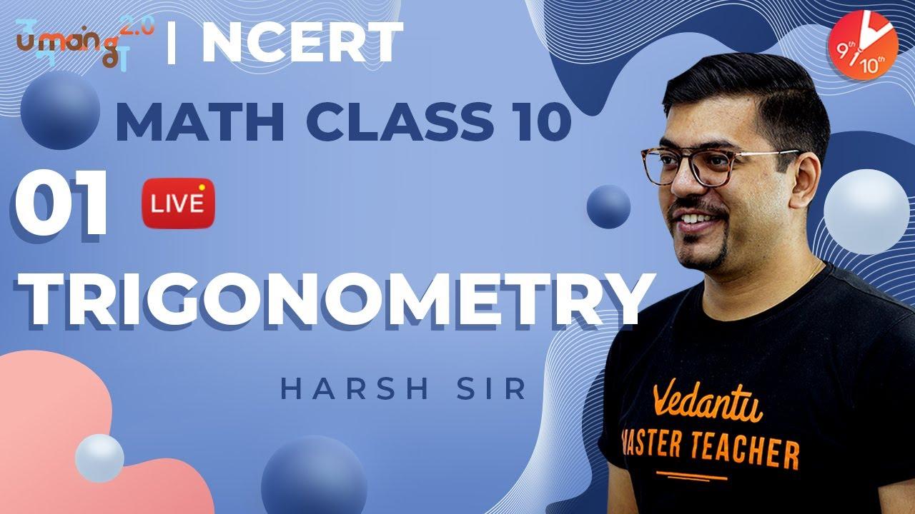 Trigonometry L1 | Trigonometric Ratios and Angle Table | CBSE Maths Chapter 8 NCERT | Umang Vedantu