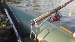 Кріплення для вудок в човен.