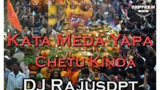 Video KATA MEDA YAPA CHETU BONALU SPL SONG DJ RAJU SPT download MP3, 3GP, MP4, WEBM, AVI, FLV April 2018