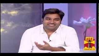 NATPUDAN APSARA - Shiva & Kiruthiga Udhayanidhi EP11, seg-1 Thanthi TV