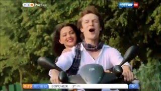 ПО НЕБУ БОСИКОМ на телеканале «Россия»