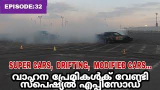 World Ride|EP:32|super cars,Drifting,  customized cars,GULF CAR SHOW IN DUBAI
