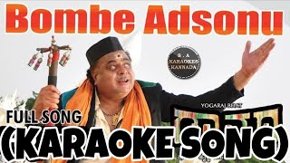 Bombe Adsonu Kannada Karaoke Song Original with Kannada Lyrics