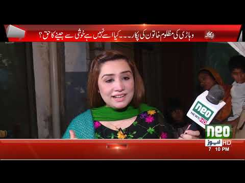 Pukaar With Aneela Zaka | Full Program | 15 February 2020 | Neo News