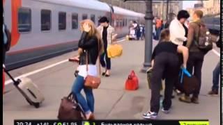 Пассажиров не пропустили в поезд без распечатанных электронных билетов(, 2015-06-07T09:35:36.000Z)