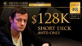Triton Poker Series JEJU 2019 - Short Deck Ante-Only 1M HKD $128K Buy-In 1/2