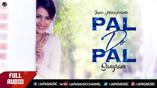 PUNJABI SONG | PAL DO PAL | SANGRAM HANJRA | JAPAS MUSIC