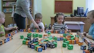 Учимся читать по кубикам Зайцева-1