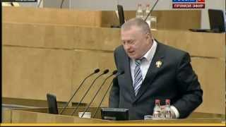 В.В. Жириновский - Выступление в Гос.Думе 8 Мая 2012