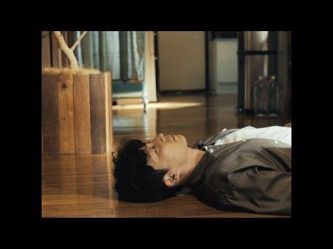 星野源 - 折り合い (Official Video)