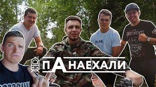 ВНИМАНИЕ! КОНКУРС! Проект пАнаехали: Валентин Фокин, Артем Тарасов, Саша Тилэкс