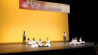 Kwai Tsing Singing