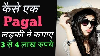 DHINCHAK POOJA FUNNY BIOGRAPHY IN HINDI ( ROAST ) || FULL STORY :)