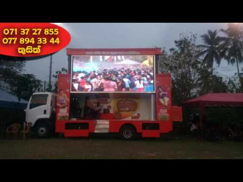 Sri Lanka Colombo Video Wall,Digital Screen,Led Video Display,Big Video screen,led promotion truck,