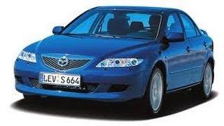 Подержанные Авто Mazda 6 First generation (2002--2008)