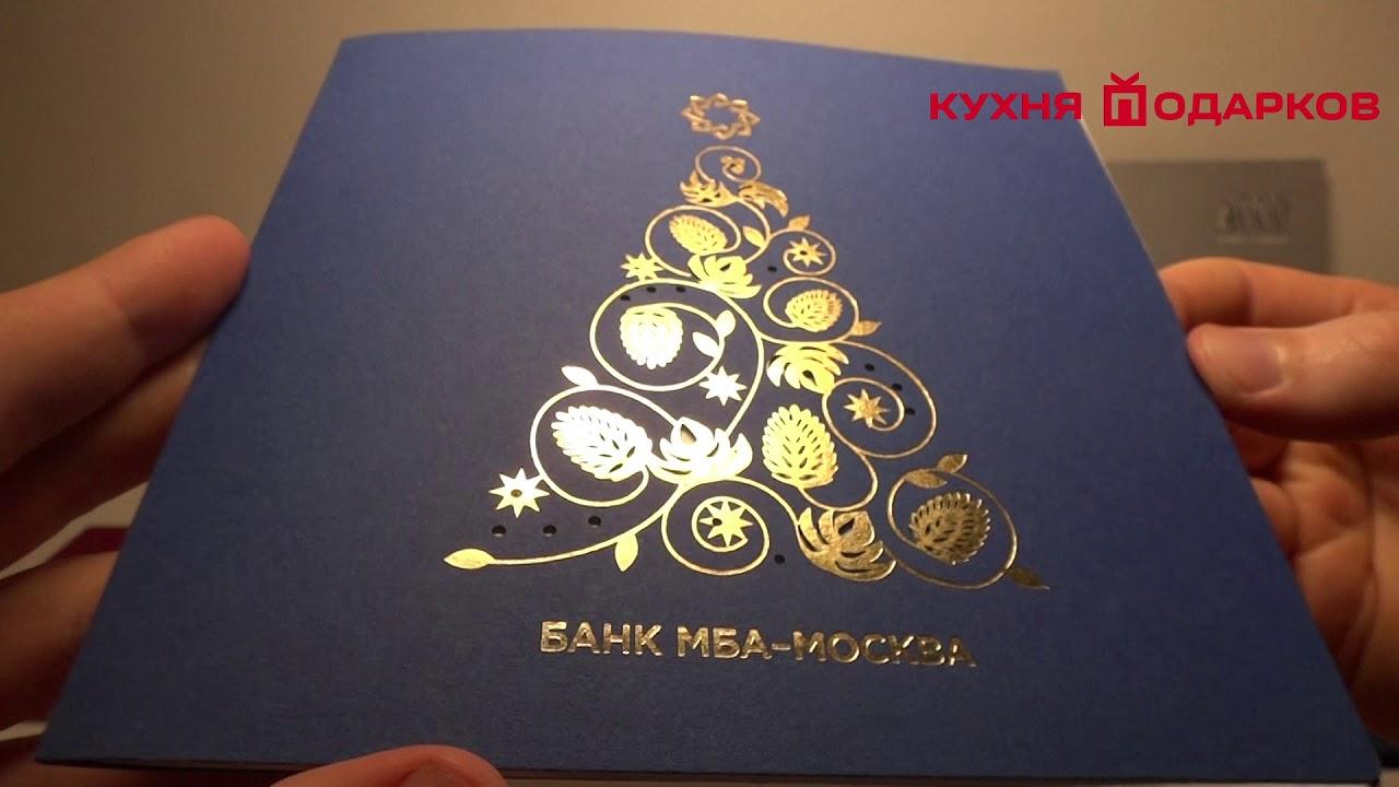 Картинку мобильный, новогодние открытки с логотипом москвы