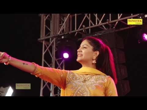 Tu Cheej Lajwaab | सपना ने धूम मचा दी | सपना का ऐसा डांस आपने नहीं देखा होगा | Haryanvi Song 2017