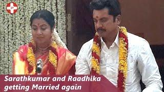 Sarathkumar and Raadhika getting Married again | Kollywood | Actor | Actress | Nadigar Sangam