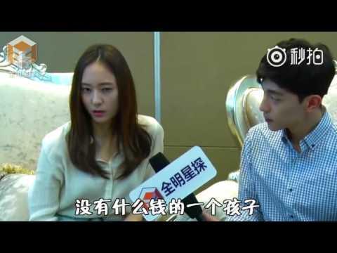 Krystal Graduation season interview