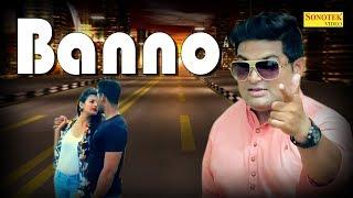 Banno || Raju Punjabi,Vicky Siwani, Aarju, Sachin Rao || Latest Haryanvi Song 2018