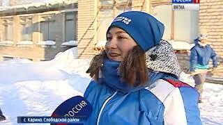 видео: «Снежный десант» в село Карино (ГТРК Вятка)