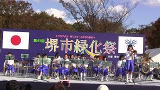 Birdland/中百舌鳥小学校吹奏楽部/2018.10.28