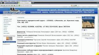 Обследование зданий и сооружений(http://is37.ru 1. ОБСЛЕДОВАНИЕ ФУНДАМЕНТОВ И ОСНОВАНИЙ 2. ОПРЕДЕЛЕНИЕ ГЕОМЕТРИЧЕСКИХ ПАРАМЕТРОВ, ПРОГИБОВ И..., 2010-02-16T10:11:59.000Z)