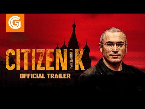 Citizen K   Official Trailer
