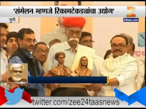 Anil Avchat On Bhalchandra Nemade Statment For Sahitya Sanmelan