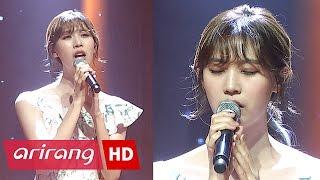 [Simply K-Pop] Cheon Dan Bi(천단비) _ Lieland in the Springtime(어느 봄의 거짓말) _ Ep.262 _ 042817