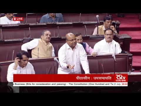 Rajya Sabha, Monsoon Session  The National Commission for Backward Classes (Repeal) Bill, 2017