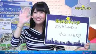 SOLiVE24 (SOLiVE ムーン) 2017-06-25 22:45:13〜 thumbnail