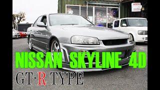 2001 Nissan Skyline HR 34 Test Drive Video