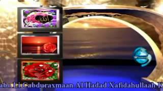 new muxaadaro qoyska su aalo iyo jawaabo sh abdulrahman al hadaad