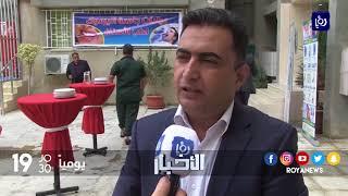 افتتاح عيادات طب الأسنان في جامعة اليرموك - (6-11-2017)