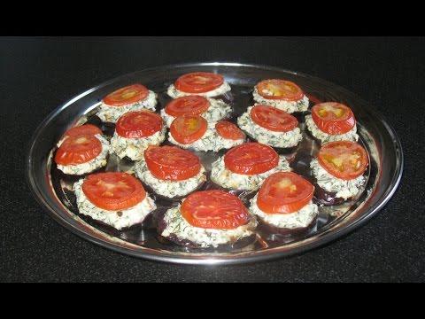 Вкуснейшее блюдо Баклажаны в духовке - вкусный и быстрый рецепт
