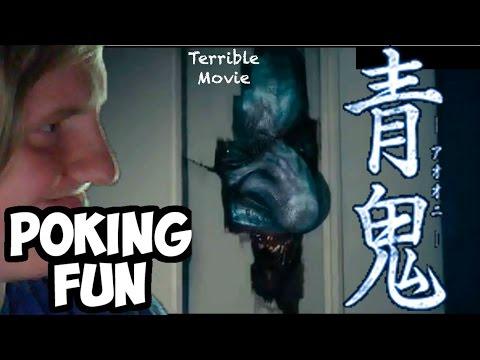 Poking Fun  Ao Oni: The Movie