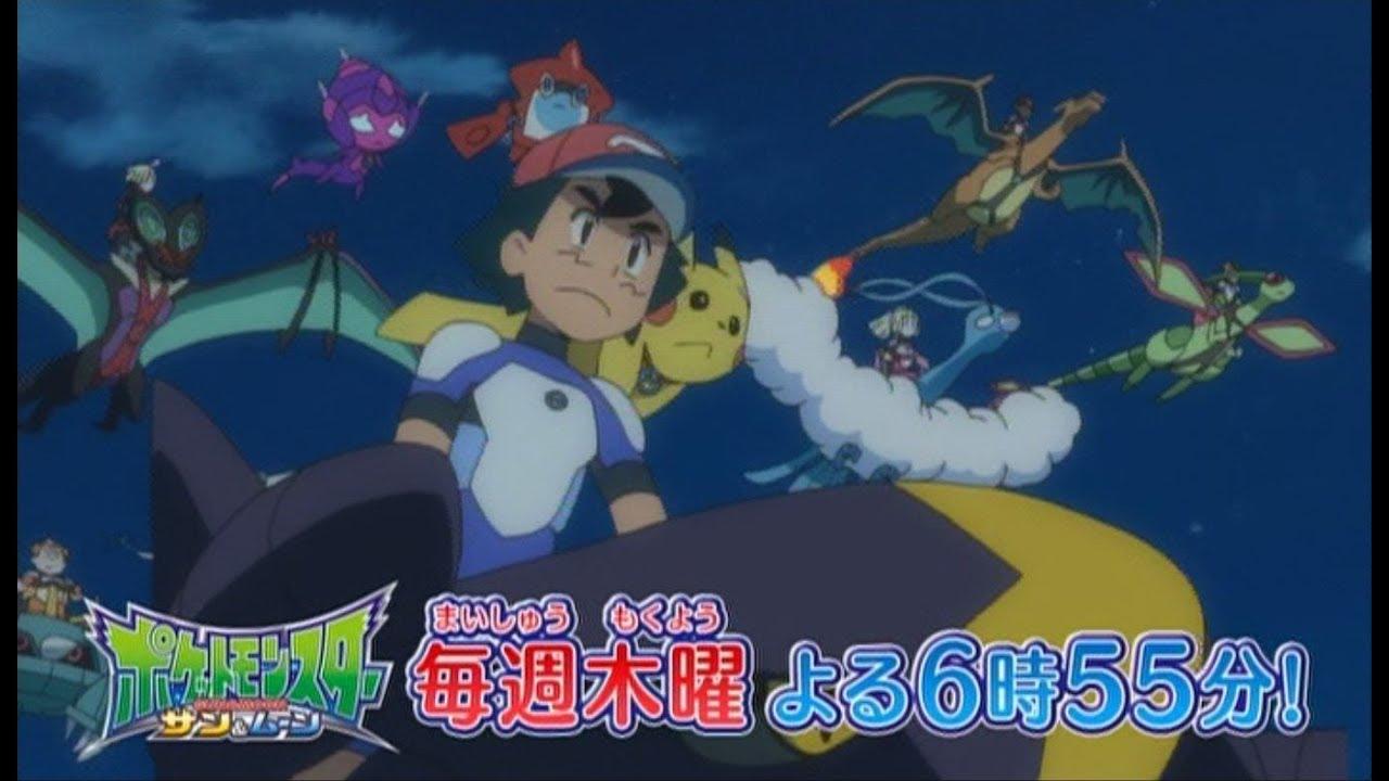 公式】アニメ「ポケットモンスター サン&ムーン」プロモーション映像第8