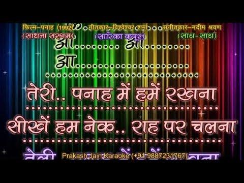 Teri Panaah Mein Hame Rakhna Demo Prayer Karaoke Stanza-2, Scale-G HIndi Lyrics By Prakash Jain