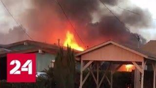 В Калифорнии самолет врезался в жилой дом - Россия 24