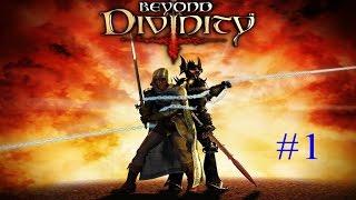 Beyond Divinity #1 - Побег из тюрьмы