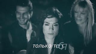 Эндрю К - Только тебя (Rash Ak Version)